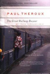 The Great Railway Bazaar Pdf Book