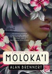 Moloka'i Pdf Book