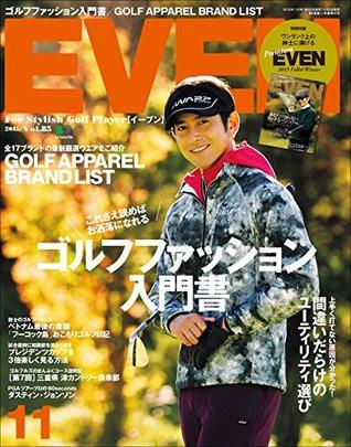 EVEN 2015年11月号 Vol.85[雑誌]