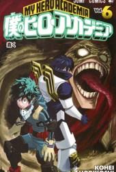僕のヒーローアカデミア 6 [Boku No Hero Academia 6] (My Hero Academia, #6) Book Pdf