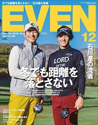 EVEN 2015年12月号 Vol.86[雑誌]