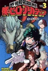 僕のヒーローアカデミア 3 [Boku No Hero Academia 3] (My Hero Academia, #3) Book
