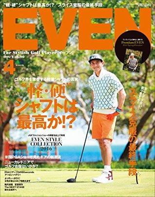 EVEN 2016年4月号 Vol.90[雑誌]