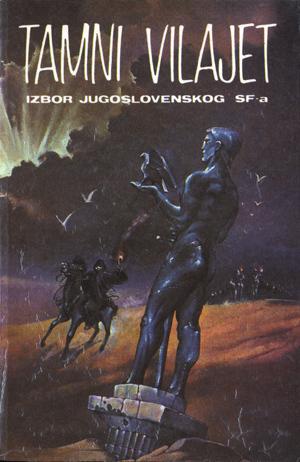 Tamni vilajet 1: Izbor jugoslovenskog SF-a  (Znak Sagite 14), 2. prošireno izdanje