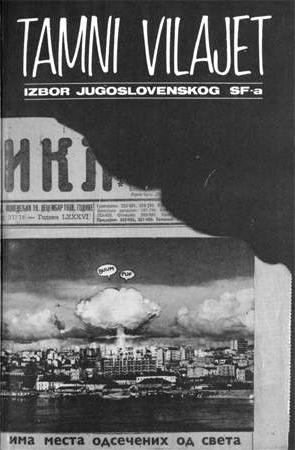 Tamni vilajet 1: Izbor jugoslovenskog SF-a (Znak Sagite 14), 1. izdanje