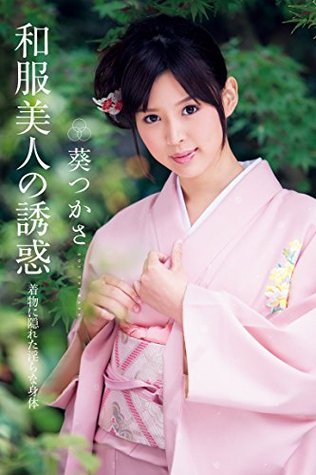 Japanese Porn Star ALICE JAPAN Vol106