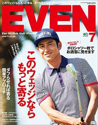 EVEN 2016年7月号 Vol.93[雑誌]