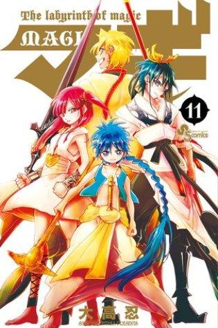 マギ 11 (Magi: The Labyrinth of Magic, #11) Book Pdf ePub