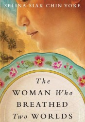 The Woman Who Breathed Two Worlds (Malayan #1) Pdf Book