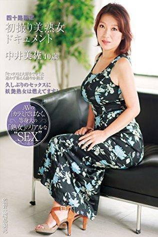 Japanese Porn Star ALICE JAPAN Vol130