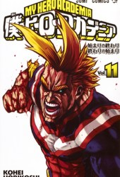 僕のヒーローアカデミア 11 [Boku No Hero Academia 11] (My Hero Academia, #11) Book