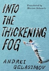 Into the Thickening Fog Pdf Book