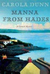 Manna from Hades (Cornish Mystery, #1)