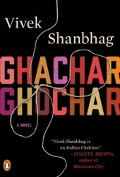 Ghachar Ghochar Book Pdf