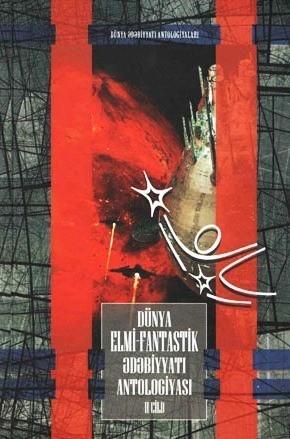 Dünya elmi-fantastik ədəbiyyatı antologiyası (2-ci cild)