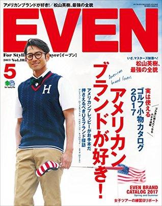 EVEN 2017年5月号 Vol.103[雑誌]