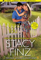 Need You (The Garner Brothers #1)