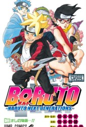 Boruto-ボルトー 3 -Naruto Next Generation- ジャンプコミックス Book Pdf