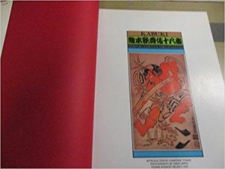 Kabuki: Eighteen Traditional Dramas