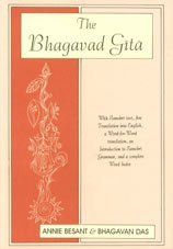 The Bhagavad Gita with Samskrt Text, free Translation into English, a Word-for Word translation, an Introduction to Samskrt Grammar, and a complete Word Index