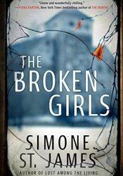 The Broken Girls Pdf Book
