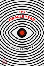 The Oracle Year Book
