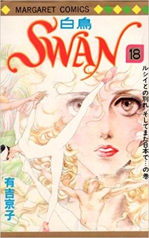 Swan Vol.18