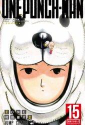 ワンパンマン 15 [Wanpanman 15] (Onepunch-Man, #15) Book Pdf