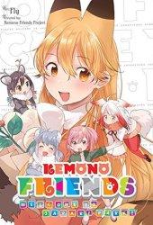 Kemono Friends: Welcome to Japari Park! Omnibus (Kemono Friends: Welcome to Japari Park!, #1-2) Pdf Book