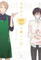 ヲタクに恋は難しい 5 [Wotaku ni Koi wa Muzukashii 5] (Love is Hard for an Otaku, #5) Pdf Book