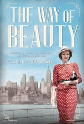 The Way of Beauty Pdf Book