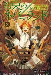 約束のネバーランド 2 [Yakusoku no Neverland 2] (The Promised Neverland, #2) Book Pdf