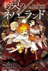 約束のネバーランド 3 [Yakusoku no Neverland 3] (The Promised Neverland, #3) Book Pdf
