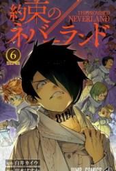約束のネバーランド 6 [Yakusoku no Neverland 6] (The Promised Neverland, #6) Book Pdf