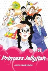 Princess Jellyfish 2-in-1 Omnibus, Volume 8 (Princess Jellyfish 2-in-1 Omnibus, #8) Book