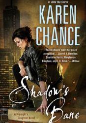 Shadow's Bane (Dorina Basarab, #4) Pdf Book