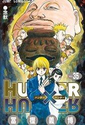 HUNTER×HUNTER 35 (Hunter x Hunter, #35) Pdf Book