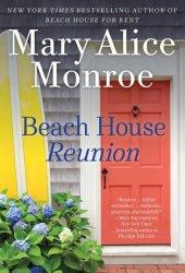 Beach House Reunion (Beach House #5)