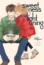 Sweetness and Lightning 10