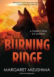 Burning Ridge (Timber Creek K-9 Mystery #4) Pdf Book