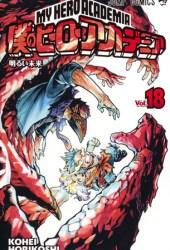 僕のヒーローアカデミア 18 [Boku No Hero Academia 18] (My Hero Academia, #18) Book