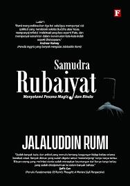 Samudra Rubaiyat