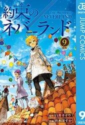 約束のネバーランド 9 [Yakusoku no Neverland 9] (The Promised Neverland, #9) Book
