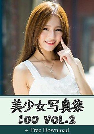 Pretty Girls Photo Book second with Free Download All Pictures: Kimono camera guitar gun
