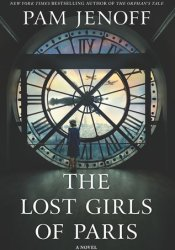 The Lost Girls of Paris Pdf Book