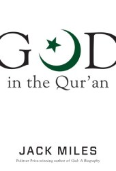 God in the Qur'an Pdf Book