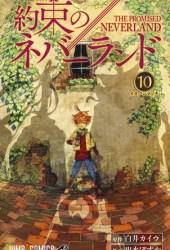 約束のネバーランド 10 [Yakusoku no Neverland 10] (The Promised Neverland, #10) Pdf Book