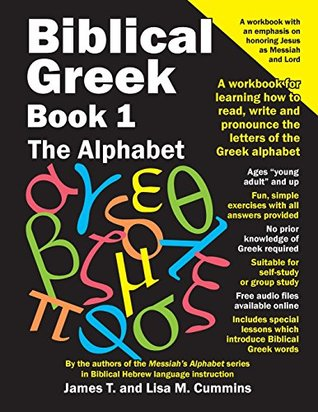 Biblical Greek Book 1: The Alphabet: A workbook for learning how to read, write and pronounce the letters of the Greek alphabet (Volume 1)