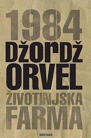 1984 & Zivotinjska farma