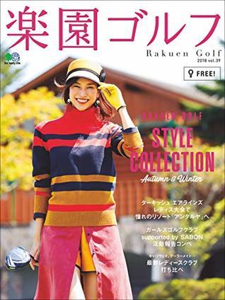 楽園ゴルフ Vol.39[雑誌]